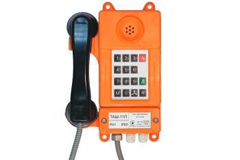 Аппарат телефонный общепромышленный серии ТАШ-ОП фото1