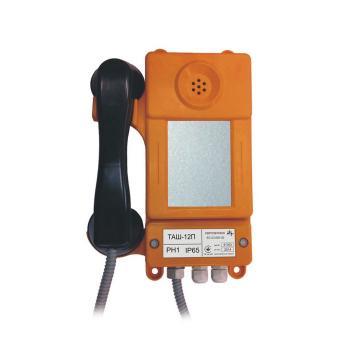 Аппарат телефонный ТАШ-12П
