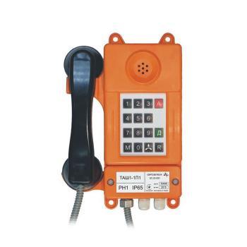 Аппарат телефонный ТАШ-1П1